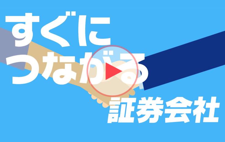 弊社テレビCM